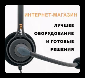 mag_prosite_2_4